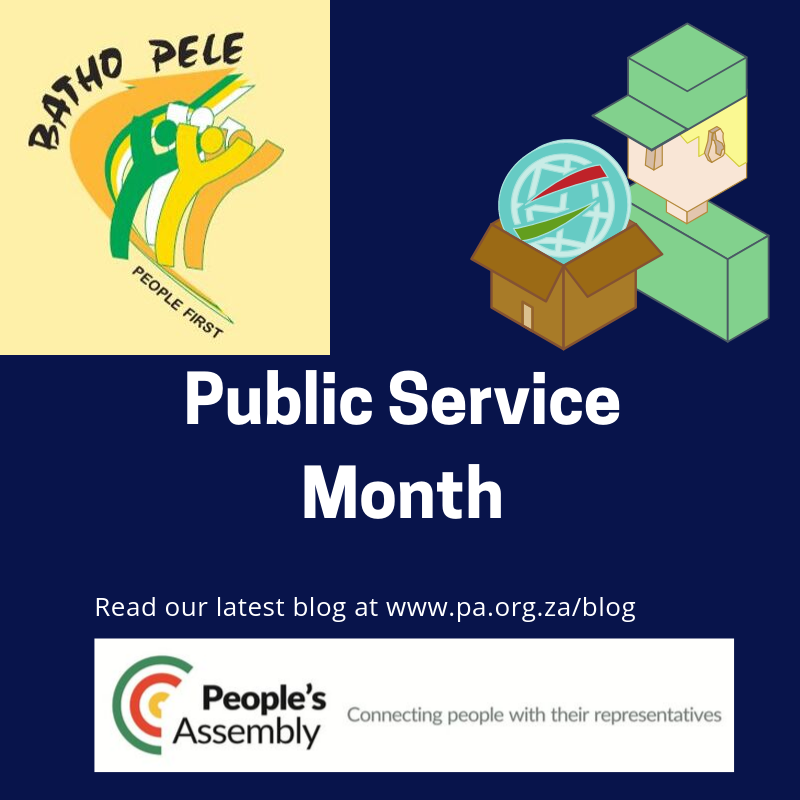 https://www.pa.org.za/media_root/file_archive/Public_Service_Month.pn